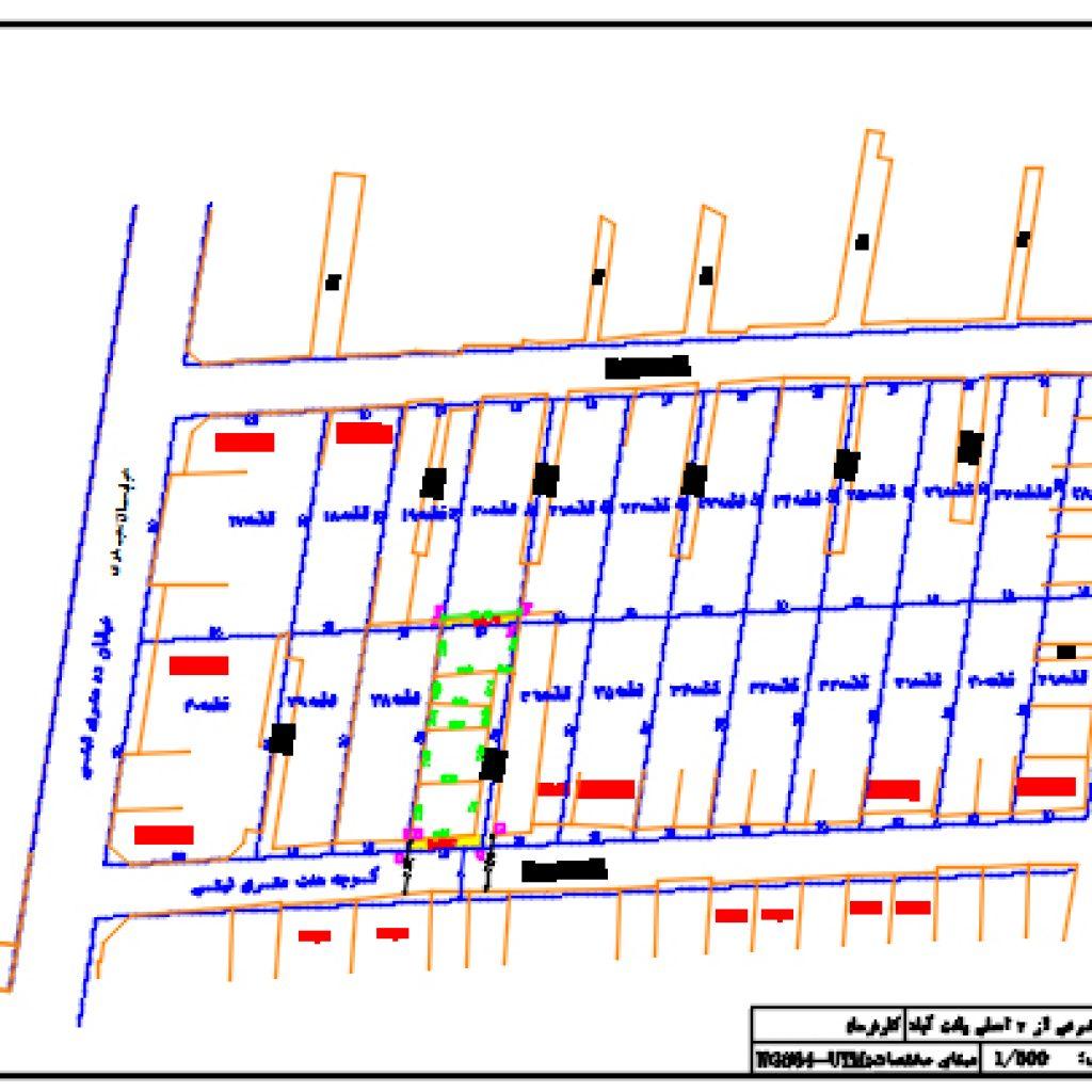نقشه UTM چیست و چه کاربردی دارد